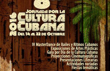 Se alista el programa de actividades de la VIII Jornada Cultural Cubana en Albacete 2016