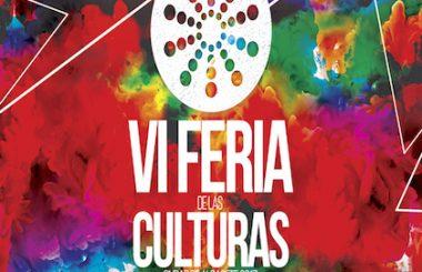 """Nuestra Asoc. Cultural """"Amigos de Cuba"""" Albacete estará en la VI Feria de las Culturas 2017."""